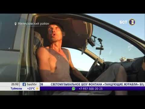 В Республике Башкортостан за выходные поймали 172 пьяных водителя