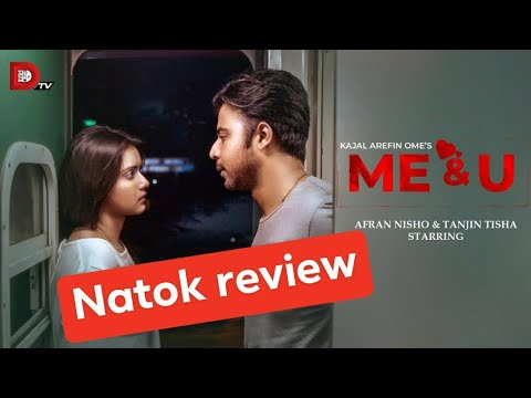 ME & U natok review   Afran Nisho   Tanjin Tisha   Polash   Kajal Arefin Ome   New Eid Natok 2019