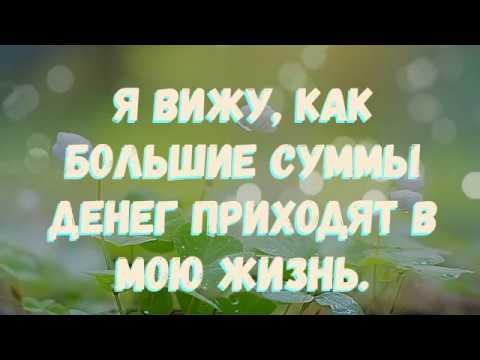 КОРРЕКЦИЯ СУДЬБЫ.