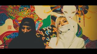 Elle Teresa & Sophiee - Kunoichi Money [Official Video]