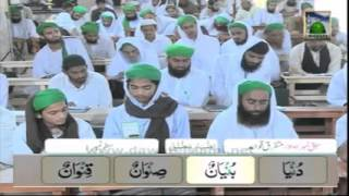 madani qaida lesson no,19 learn quran with tajweed Urdu