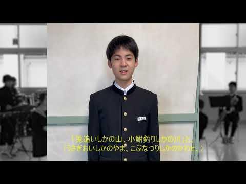 大阪市立難波中学校 吹奏楽部演奏