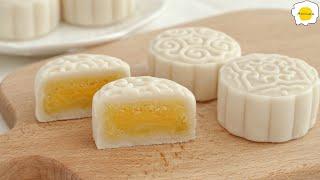 Rice mooncakes 咸蛋黄绿豆沙米月饼 Gâteaux de lune au riz