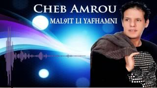 cheb amrou ya galbi oulach mp3