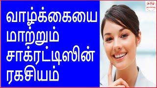 Socrates secret to a happy life  Tamil motivational video   Nambikkai Kannan
