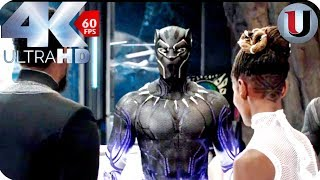 Black Panther -