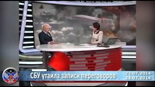 Украина 24 07 2014 События  Последние новости Украины, Донецк, Луганск