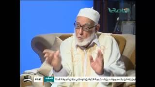 بين يدي العلماء : مع فضيلة الشيخ عبداللطيف الشويرف (1) 10 - 09 - 2015