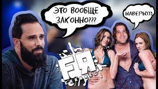 Христианский Рок, Панк...ДЭТ МЕТАЛ!?