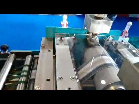Outsert Folding Machine