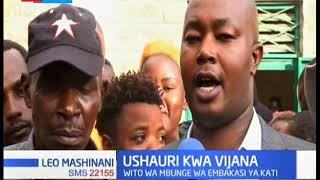 Mbunge Embakasi ya Kati , Benjamin Gathiro awashauri vijana kuepukana na ugaidi