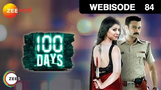 100 Days - Episode 84  - January 28, 2017 - Webisode