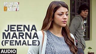 Jeena Marna (Female) Full Song | Do Lafzon Ki   - YouTube