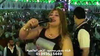 تحميل اغاني النجمه انغام البحيرى مليونيه اولاد المن بالاسكندريه العريس ياسر المن فرحه عالميه MP3