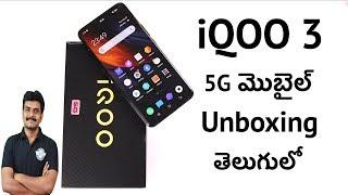 iQOO 3 5G Mobile Unboxing & initial impressions ll in Telugu ll