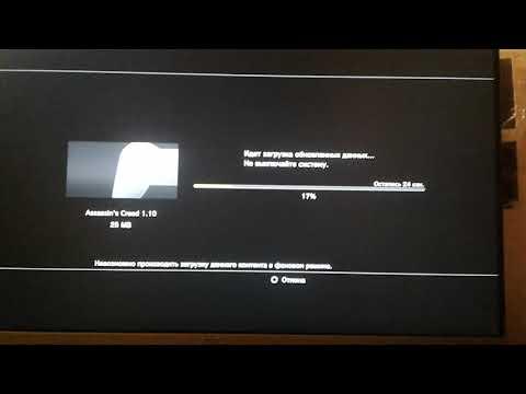 PS3] Rebug Game Error 8001003d (Fix) (2019) - смотреть