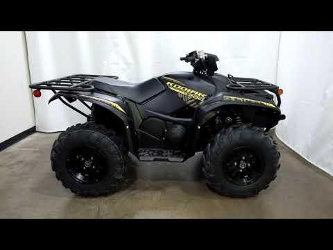 2020 Yamaha Kodiak 700 EPS SE in Eden Prairie, Minnesota - Video 1