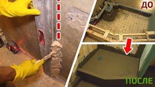 Ремонт ванной комнаты и туалета ОТ и ДО. Часть 2 - Выравнивание стен, душевой поддон. Обзор ремонта