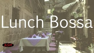 CAFE MUSIC - Bossa Nova Music For Relax - Happy Background Music - Instrumental Music