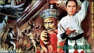 Пришествие тигра  (боевые искусства 1977 год)