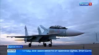 Сто новейших истребителей Су 30СМ охраняют небо в составе ВКС России