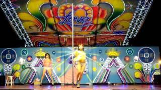 2013.8.14 統一舞台in凱旋夜市【 Happy girl 雙人鋼管PK Live show time ~ Part 2 】