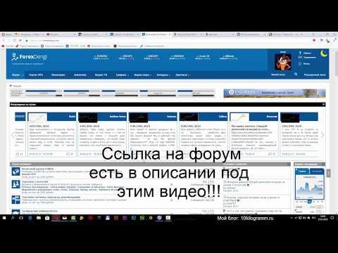 Форекс клуб официальный сайт воронежа