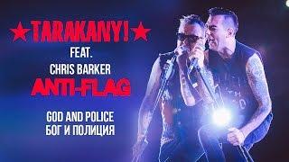 """Tarakany! - """"God and Police"""" feat. Chris Barker (Anti-Flag)"""