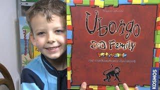 Ubongo 3D Family (Kosmos) - ab 8 Jahre - knifflig oder einfach?
