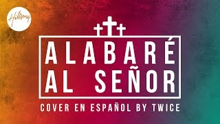 Twice Música - Alabaré Al Señor Hillsong Worship - O Praise The Name En Español