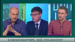 Александр Саласин разъясняет требования законодательств...