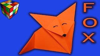 Как сделать ЛИСУ из бумаги. Лиса оригами своими руками. Поделки из бумаги.