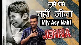 How to Face/Fight with Life Problems in Hindi by sandeep maheshwari best speech