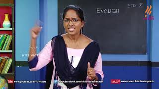 Standard 10 | English | Class – 09
