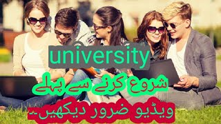 How to Start University Life Effectively in Pakistan || Must watch