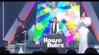House Rulez(feat. Kim Ho-yeon) - Final Fantasy, 하우스 룰즈 - 파이널 판타지, Music Core