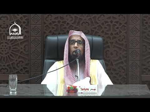 كلمة معالي الشيخ إبراهيم الغيث
