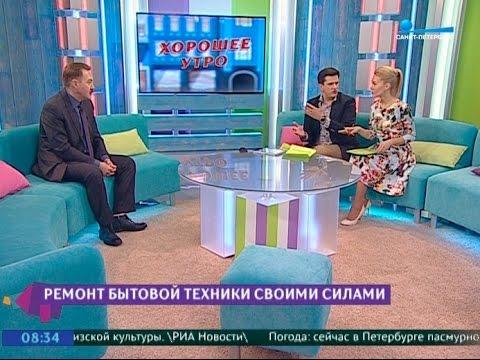 Старостенко Эдуард (участие в передаче «Хорошее утро» на телеканале «Санкт-Петербург»)