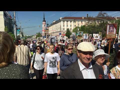 Parade zum Tag des Sieges in Kaluga am 9.Mai 2018 [Video]