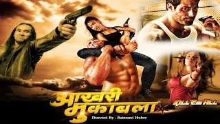 Aakhri Muqabla  Kill Them All   Full Hollywood Super Dubbed Hindi Action Thriller Film  HD  2015