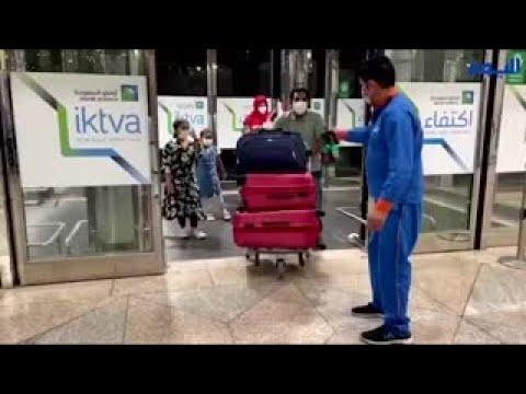 من مطار الملك فهد.. التطوع الصحي يرفع جاهزيته لاستقبال المسافرين
