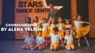 Choreography by Алена Велькина All Stars Dance Centre 2018