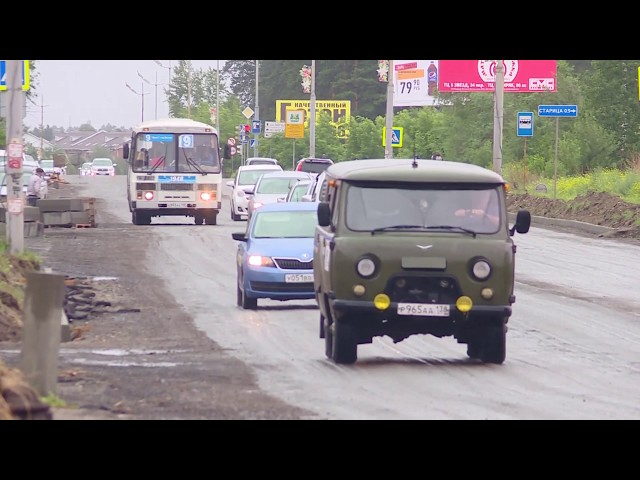 Проблемный ремонт улицы Алёшина