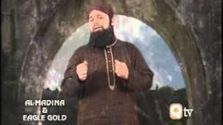 Al Nabi Sallu Aleh Owais Raza Qadri