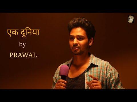Hindi Poetry Video