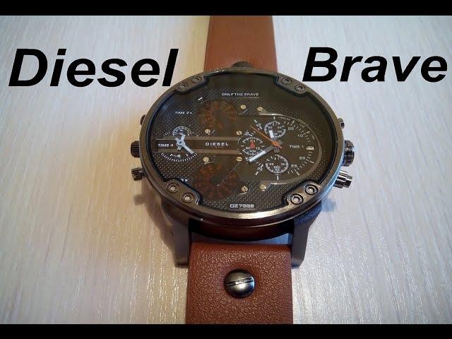 Видео Diesel Brave