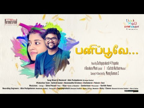 Album song Lyric video (Tamil)-Panipoove