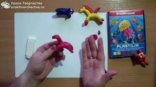 """Пластилин классический ERICH KRAUSE """"Artberry"""", 16 цветов, 288 г, со стеком, картонная упаковка, 41764"""