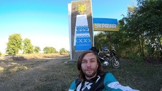 Путешествие по Украине на китайской 125-ке. От Ивано-Франковска до Львова.