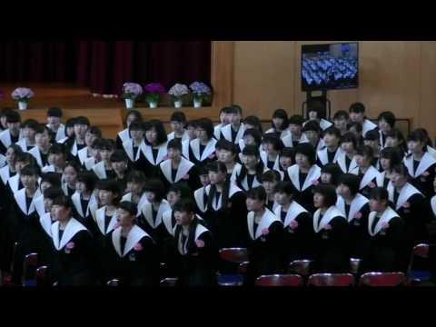 平成28年度 豊川市立南部中学校 卒業生合唱 「河口」